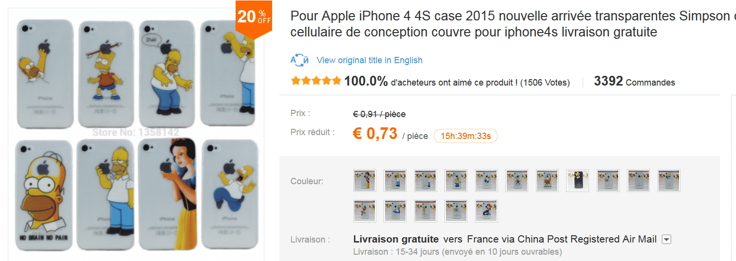 bon-plan-coque-simpshons-iphone