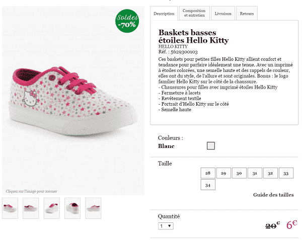 basket-hello-kitty-en-promotion