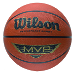 ballon de basket en promotion