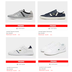 Basket Lacoste en promotion chez JD Sports