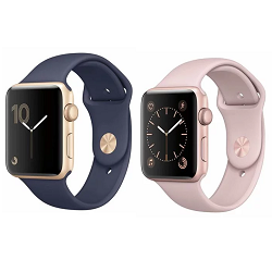 Apple Watch en promotion